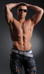 Stripper Ramires Hamm